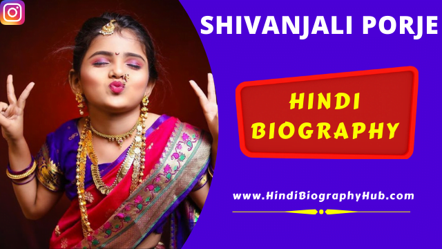 Viral Girl Shivanjali Porje Information, Official Instagram ID, Hindi Biography, Age, Height & more